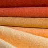 Dinamica Melange Microfiber Upholstery