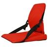 Sacro-Ease Yoga Meditation Seat